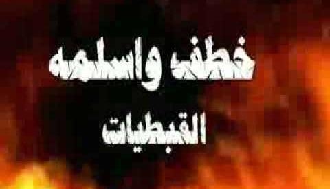 أشرف حلمي يكتب: كذب رجال الداخلية ولو صدقوا