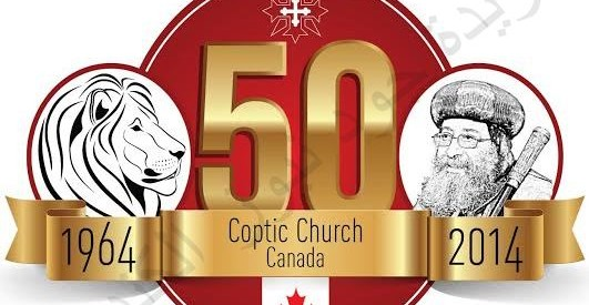 ننشر استعدادات الساعات الأخيرة قبل وصول البابا تواضروس الي كندا
