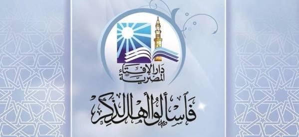أشرف حلمي يكتب: المتأسلمون فى دار الإفتاء وشارلى يعشون فساداً