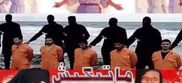 الشاعرة ناهد فاروق شاروبيم تكتب شعر: مـاتــبـكـيـــش لكل أم شهيد
