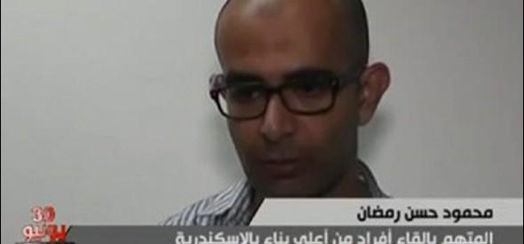 """السبب في عدم بث إعدام قاتل الاطفال """"محمود رمضان"""""""