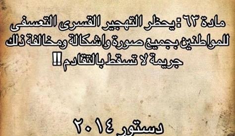 أشرف حلمي يكتب: الحزب القبطى ( المصرى ) الحر الحل لرفع الحرج عن الكنيسة