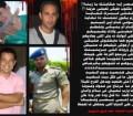ناهد فاروق شاروبيم تكتب شعر: يا مصر أيه حكايتك