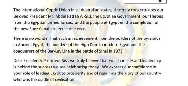 التجمع القبطى الدولى بإستراليا يهنئ مصر حكومتاََ وشعباََ بإفتتاح القناة