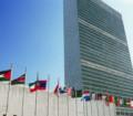 تقرير لجنة حقوق الأنسان في الأمم المتحدة يثير المخاوف حول خمسة قضايا في كندا