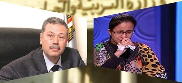 أشرف حلمي يكتب: الرافعى وزيراََ للتربية والتزوير بفضل صفر مريم