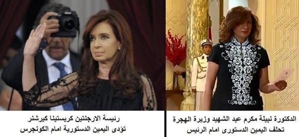 أشرف حلمي يكتب: احنا آسفين يا وزيرة الهجرة