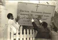أشرف حلمي يكتب : تاريخ الكنيسة القبطية لا يكال بمال