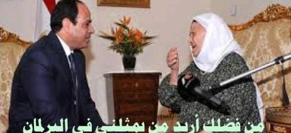 أشرف حلمي يكتب: دعوة للسيسى لتعيين ممثلين عن الأيتام والفقراء فى مجلس الشعب