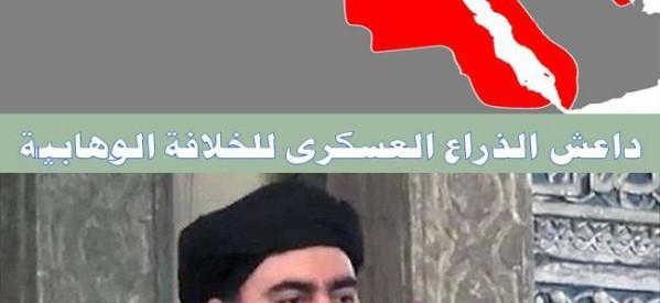 أشرف حلمي يكتب: الفخ الوهابى لسقوط مصر مفتاح داعش لغزو أوروبا