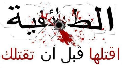 أشرف حلمي يكتب: متى تتحرر بلادنا من إلوهية رجال الدين؟ !!!!!