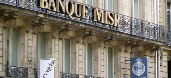 """هام .. إيضاح من بنك مصر حول طلب """"ذكور مسلمين فقط"""" في إعلان وظائف"""