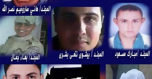 أشرف حلمي يكتب: لغز انتحار شهداء القبط المجندين