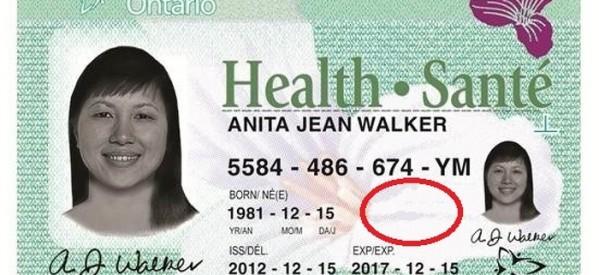 """إلغاء """"نوع الجنس"""" من رخصة القيادة وبطاقات التأمين الصحي بمقاطعة أونتاريو الكندية"""