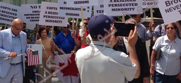 بالصور.. بدء تظاهرة أقباط كندا وعدة ولايات بأمريكا أمام البيت الأبيض