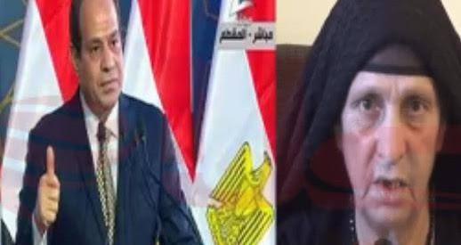 مصرى باستراليا يطالب بمحاكمة الشهود فى قضية سيدة الكرم بعد تغيير اقوالهم