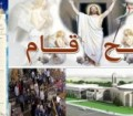 ثلاث كنائس جديدة بكندا تصلي عيد القيامة للمرة الأولي وسط مشاعر إلم علي حادث الأحد الدامي