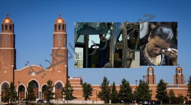 الكنيسة القبطية بكندا: حان الوقت للقضاء على التعاليم البغيضة التي تدفع الناس لقتل الأطفال الأبرياء