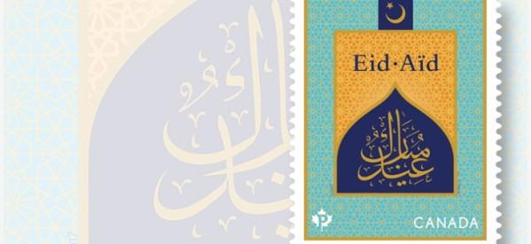 """لأول مرة .. هيئة البريد الكندية """"كندا بوست"""" تُصدر طابع بريد للإحتفال بالأعياد الإسلامية"""