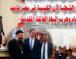 """بالصور.. أول زيارة لـ زعيم حزب المحافظين """"أندرو شير"""" للكنيسة القبطية بعد فوزه"""