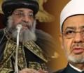 أشرف حلمي يكتب: من بيت العيله لفيلا المجلس القومي لمكافحة الإرهاب والتطرف