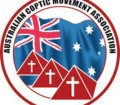 The Australian Coptic Movement Association LTD (ACM) strongly refutes recent statements made by the Minister for Emigration and Expatriate Affairs, Nabila Makram