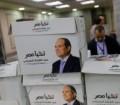 مصريين كاليفورنيا: لن نقاطع إنتخابات لن تتم