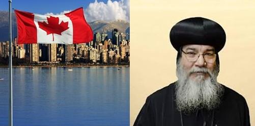 الأنبا مكاريوس يصل كندا مساء اليوم في زيارة تستغرق عدة أيام فقط