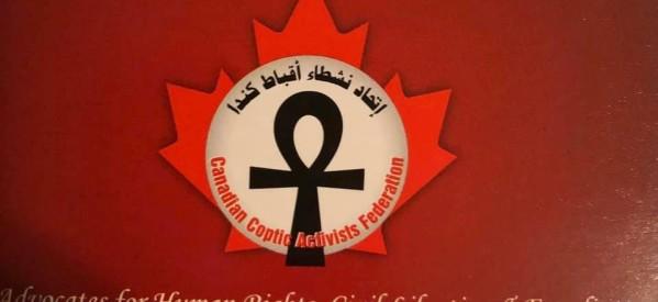 منظمة اتحاد أقباط كندا في بيان: نطالب بالإفراج عن رامي كامل وكل سجناء الرأي