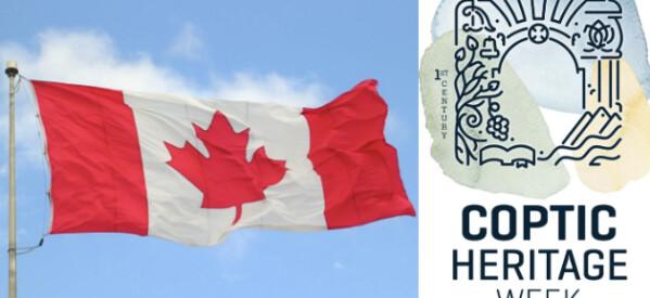 لأول مرة..إعلان الأسبوع الأخير من شهر مايو أسبوعاً للحضارة القبطية في كندا