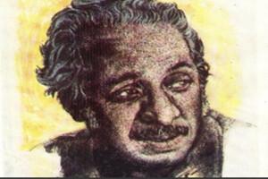 الشاعر صلاح عبد الصبور